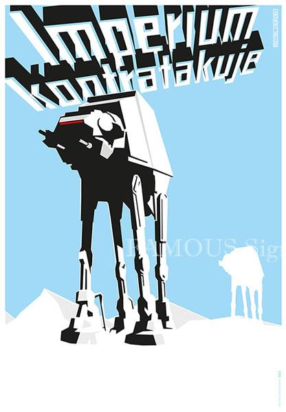 【映画ポスター】 スターウォーズ エピソード5 帝国の逆襲 (Star Wars) /ポーランド版 片面 オリジナルポスター