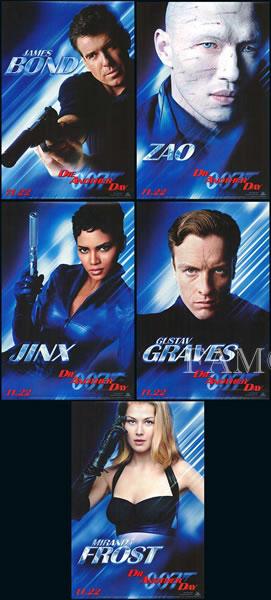 【映画ポスター】 007 ダイアナザーデイ (ジェームズボンド/Die Another Day) /片面 5枚セット オリジナルポスター