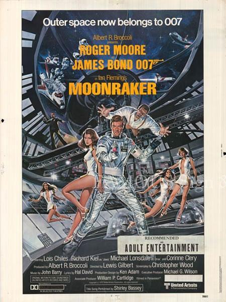 【映画ポスター】 007 ムーンレイカー (ロジャームーア/ジェームズボンド/Moonrake) /片面 オリジナルポスター