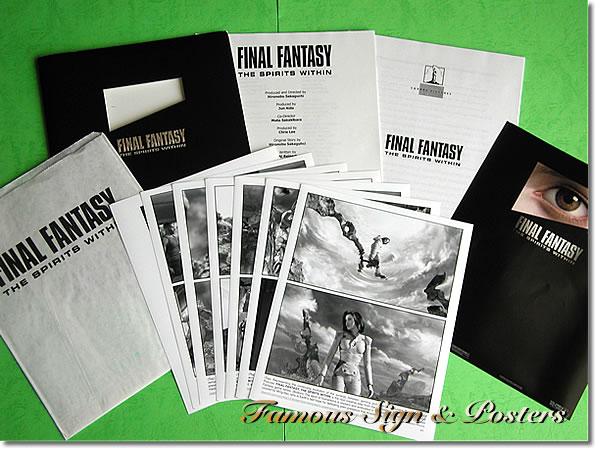 【映画パンフレット】 ファイナルファンタジー (FINAL FANTASY : THE SPIRITS WITHIN) プレスキット/中古
