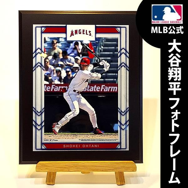 大谷翔平 エンゼルス グッズ 写真 MLB公式フォトフレーム /サイン無し