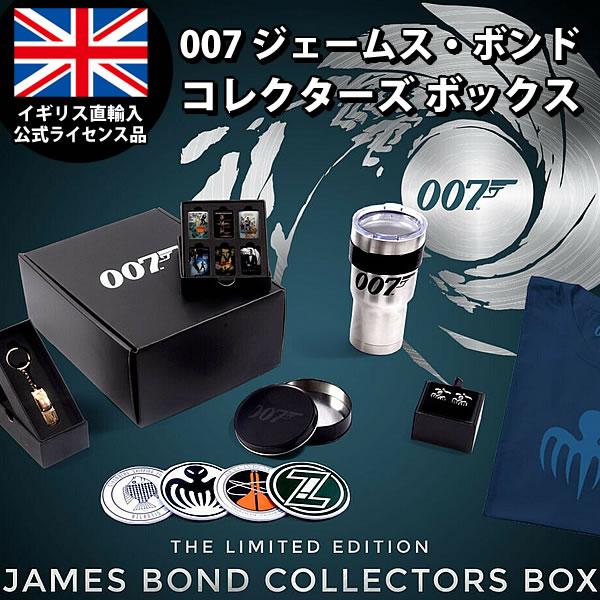 007 ジェームス・ボンド コレクターズ Tシャツ キーホルダー マグ コースター カフスボタン ピンバッチ 6点セット /イギリス直輸入 公式ライセンス