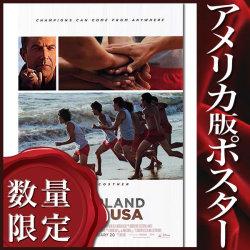 【映画ポスター】 マクファーランド 栄光への疾走 (McFARLAND USA/ケビンコスナー) /両面 オリジナルポスター