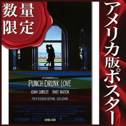 【映画ポスター】 パンチドランクラブ (アダムサンドラー/PUNCH DRUNK LOVE) /両面印刷 オリジナルポスター