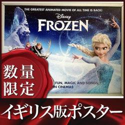 【映画ポスター】 アナと雪の女王 (ディズニー グッズ/FROZEN) /イギリスレア版 両面 オリジナルポスター