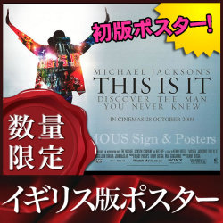 【映画ポスター】 マイケルジャクソン THIS IS IT /インテリア アート 雑貨 イギリス-両面 オリジナルポスター