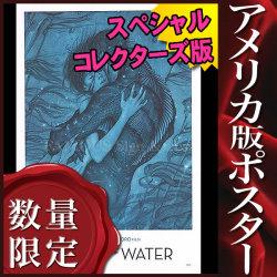 【映画ポスター】 シェイプ・オブ・ウォーター The Shape of Water /インテリア アート フレームなし /スペシャルコレクターズ版 片面 [オリジナルポスター]