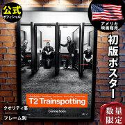 【映画ポスター】 T2 トレインスポッティング グッズ ユアン・マクレガー /インテリア おしゃれ アート フレーム別 /ADV-両面 オリジナルポスター