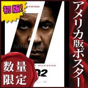 【映画ポスター】 イコライザー2 The Equalizer デンゼルワシントン /インテリア アート おしゃれ フレームなし /ADV-両面 [オリジナルポスター]