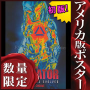 【映画ポスター】 ザプレデター The Predator /インテリア アート おしゃれ フレームなし /ADV-両面 オリジナルポスター