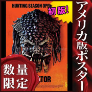 【映画ポスター】 ザ・プレデター The Predator 2018 /インテリア アート おしゃれ フレームなし /REG-両面 オリジナルポスター