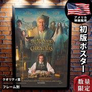 【映画ポスター】 Merry Christmas! ロンドンに奇跡を起こした男 /インテリア アート おしゃれ フレームなし /両面 オリジナルポスター