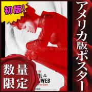 【映画ポスター】 ミレニアム 4 蜘蛛の巣を払う女 リスベット ドラゴンタトゥーの女 /インテリア アート おしゃれ フレームなし /ADV-B-両面 オリジナルポスター