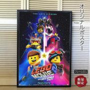 【映画ポスター】 レゴ ムービー2 The Lego Movie 2 /アニメ キャラクター インテリア おしゃれ フレームなし /2nd ADV-両面 オリジナルポスター