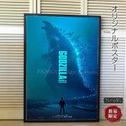 【映画ポスター】 ゴジラ キングオブモンスターズ Godzilla 2019 グッズ /おしゃれ アート インテリア フレームなし /ADV-両面 オリジナルポスター