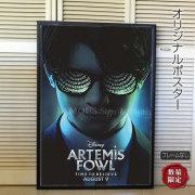 【映画ポスター】 アルテミスファウル /ディズニー インテリア アート おしゃれ フレームなし /ADV-両面 オリジナルポスター