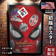 【映画ポスター】 スパイダーマン ファー・フロム・ホーム グッズ /マーベル アメコミ インテリア フレームなし /ADV-両面 オリジナルポスター