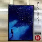 【映画ポスター】 ジョン・ウィック3:パラベラム John Wick: Chapter 3 キアヌリーブス 銃 /インテリア アート おしゃれ フレームなし /ADV-片面 オリジナルポスター