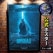 【映画ポスター】 ゴジラ キング・オブ・モンスターズ Godzilla 2019 怪獣 グッズ /おしゃれ アート インテリア フレーム別 /REG-両面 オリジナルポスター