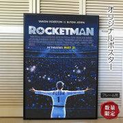 【映画ポスター】 ロケットマン Rocketman エルトン・ジョン /アメリカ インテリア アート おしゃれ フレーム別 /REG-両面 オリジナルポスター