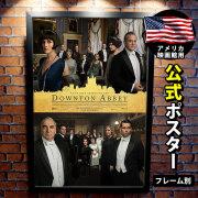 【映画ポスター】 ダウントン・アビー グッズ Downton Abbey /インテリア アート おしゃれ フレーム別 /B-両面 オリジナルポスター