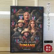 【映画ポスター】 ジュマンジ3 ネクストレベル Jumanji: The Next Level /インテリア アート おしゃれ フレーム別 /ADV-両面 オリジナルポスター