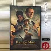 【映画ポスター】 キングスマン ファーストエージェント グッズ The King's Man /インテリア アート イギリス おしゃれ フレーム別 /INT-両面 オリジナルポスター
