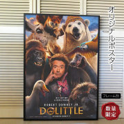 【映画ポスター】 ドクター・ドリトル 2020 ロバート・ダウニー・Jr. /インテリア アート おしゃれ フレーム別 約69×102cm /ADV-両面 オリジナルポスター