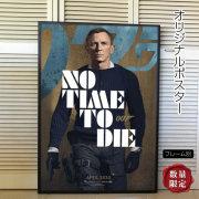 【映画ポスター】 007 ノータイムトゥダイ No Time to Die 最新作 ジェームズボンド グッズ /約69×102cm インテリア アート おしゃれ /フレーム別 /両面 オリジナルポスター