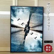 【映画ポスター】 TENET テネット クリストファー・ノーラン /インテリア アート おしゃれ 約69×102cm /フレーム別 /ADV-両面 オリジナルポスター