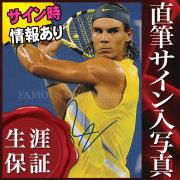 【直筆サイン入り写真】 ラファエルナダル Rafael Nadal テニス 選手 グッズ /ラケットを持った写真 /ブロマイド オートグラフ