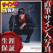 【直筆サイン入り写真】 タイガーウッズ グッズ Tiger Woods /ゴルフ ブロマイド オートグラフ