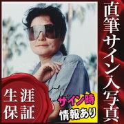【直筆サイン入り写真】 オノヨーコ Yoko Ono /サングラスをかけた写真 /ブロマイド オートグラフ
