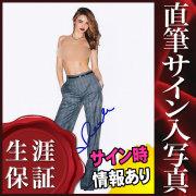 【直筆サイン入り写真】 ミランダカー Miranda Kerr ビクトリアズシークレット モデル セクシー /ブロマイド オートグラフ