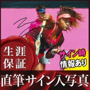 【直筆サイン入り写真】 大坂 なおみ /カラフルなアディダス adidas ウェアを着た写真 /テニス ブロマイド オートグラフ