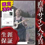【直筆サイン入り写真】 サウンドオブミュージック マリア グッズ ジュリーアンドリュース Julie Andrews /映画 ブロマイド オートグラフ