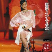 【直筆サイン入り写真】 リアーナ Rihanna グッズ /ヴィクトリアズ・シークレット 写真 /映画 ブロマイド オートグラフ /フレーム別