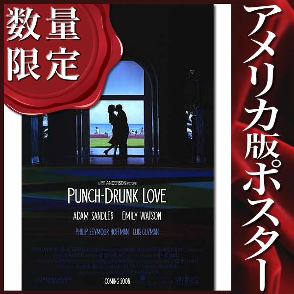 【映画ポスター】 パンチドランクラブ PUNCH DRUNK LOVE ポールトーマスアンダーソン /インテリア アート おしゃれ フレームなし /片面印刷 オリジナルポスター