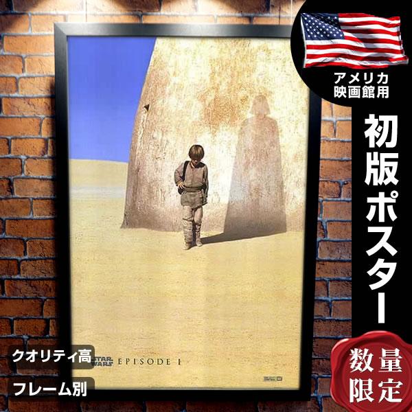 【映画ポスター】 スターウォーズ エピソード1 ファントムメナス ダースベイダー STAR WARS グッズ /アメリカ版(片面印刷)  オリジナルポスター