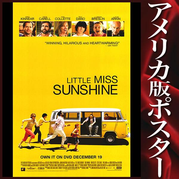 【映画ポスター】 リトルミスサンシャイン LITTLE MISS SUNSHINE アビゲイルブレスリン /インテリア おしゃれ アート フレームなし /DVD 片面
