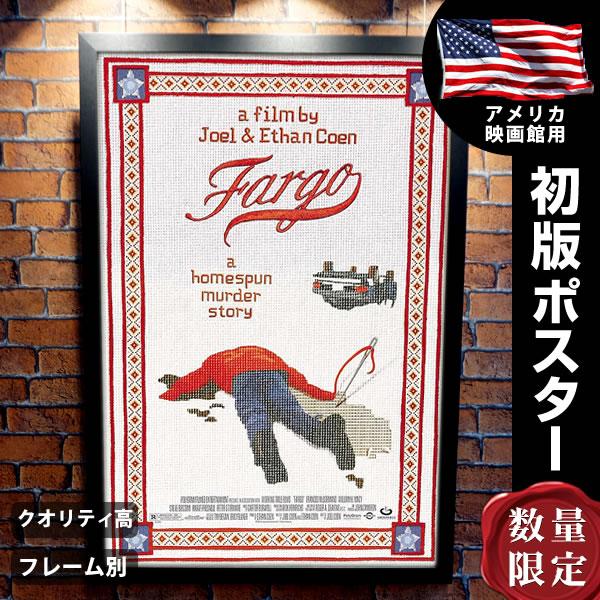 【映画ポスター】 ファーゴ フランシス・マクドーマンド フレーム別 おしゃれ インテリア アート 大きい グッズ B1に近い約69×102cm /片面 オリジナルポスター