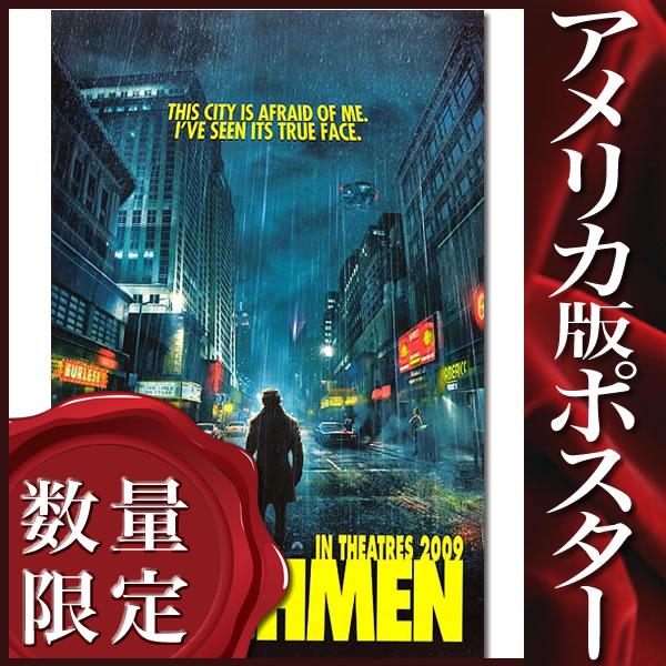 【映画ポスター】 ウォッチメン WATCHMEN グッズ /インテリア アメコミ おしゃれ フレームなし /ADV-両面 オリジナルポスター