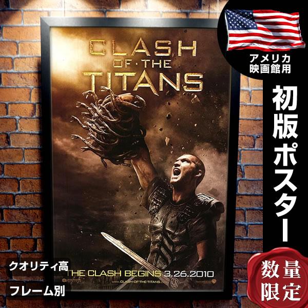 【映画ポスター】 タイタンの戦い (CLASH OF THE TITANS) Medusa's Head ADV-両面 オリジナルポスター