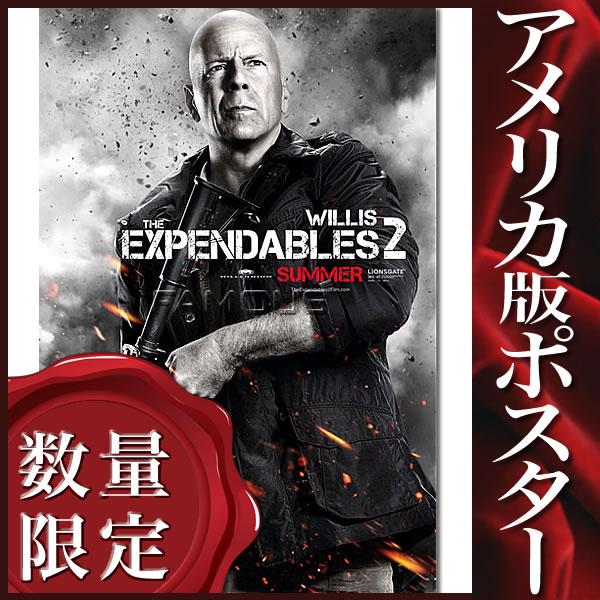 【映画ポスター】 エクスペンダブルズ2 /ブルースウィリス 両面 オリジナルポスター