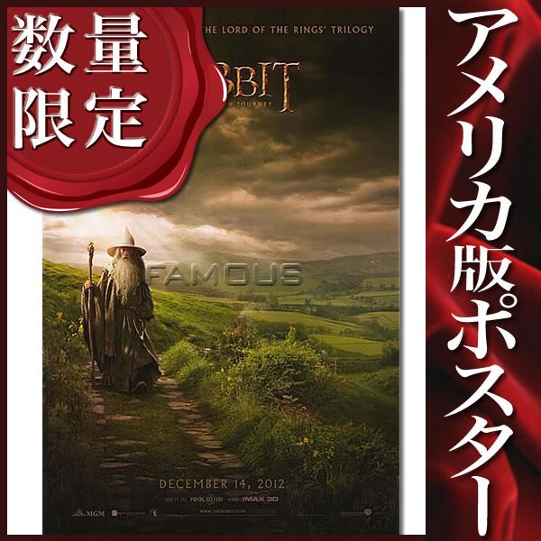 【映画ポスター】 ホビット 思いがけない冒険 (THE HOBBIT: AN UNEXPECTED JOURNEY) /両面 オリジナルポスター