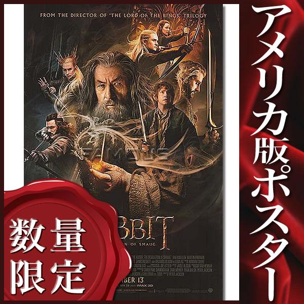 【映画ポスター】 ホビット 竜に奪われた王国 (THE HOBBIT) /REG-両面 オリジナルポスター