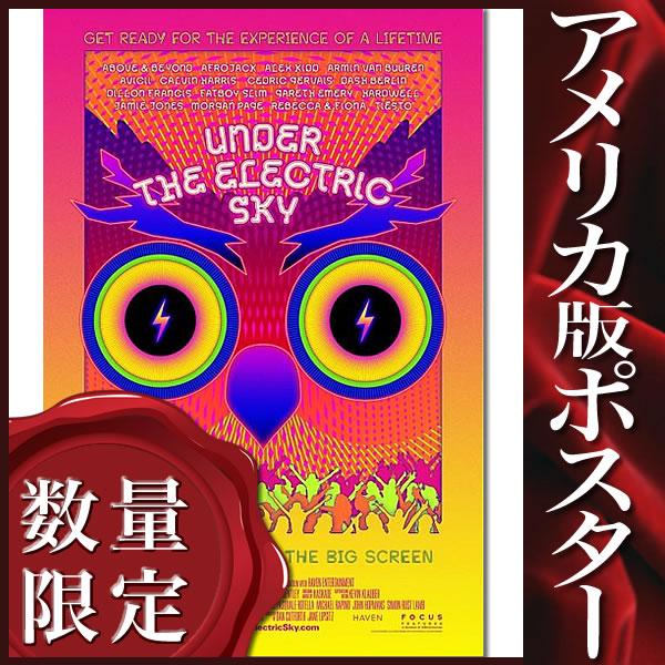 【映画ポスター】 UNDER THE ELECTRIC SKY (カルヴィンハリス/アヴィーチー) /両面 オリジナルポスター