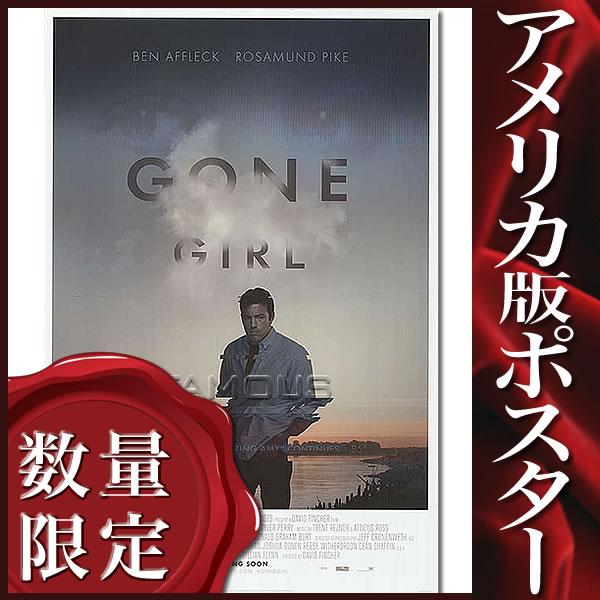【映画ポスター】 ゴーンガール (GONE GIRL) /INT-C-両面 オリジナルポスター