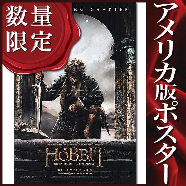 【映画ポスター】 ホビット 決戦のゆくえ /ADV-両面 オリジナルポスター