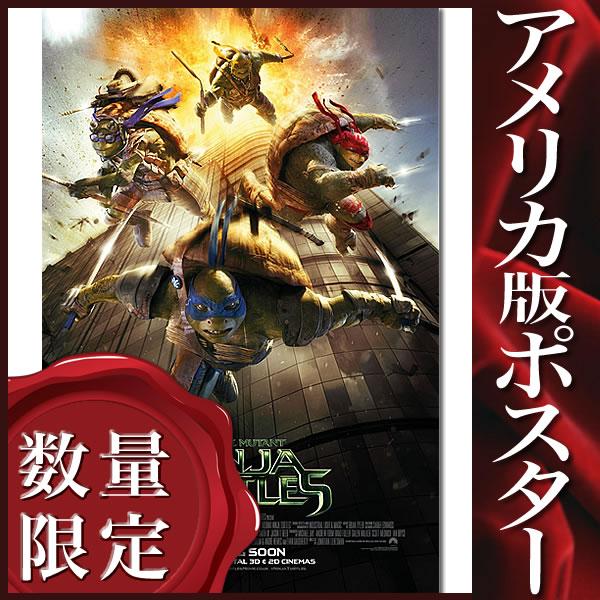 【映画ポスター】 TMNT ミュータントタートルズ/INT-REG-両面 オリジナルポスター